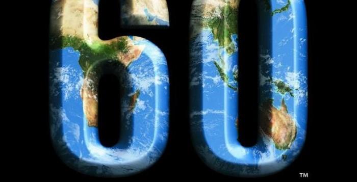 Ωρα της Γης: Απόψε στις 20:30 σβήνουμε τα φώτα