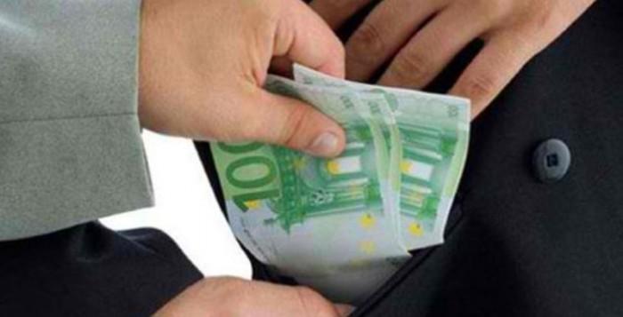 Διεθνής Ημέρα κατά της Διαφθοράς