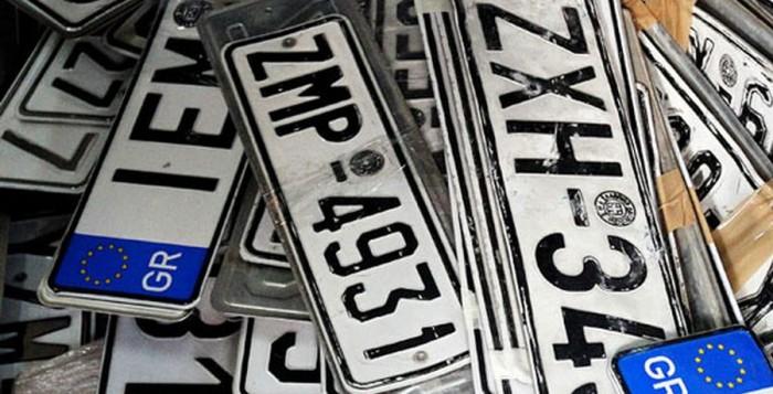 Τέλη κυκλοφορίας: Η διαδικασία για την κατάθεση πινακίδων των οχημάτων