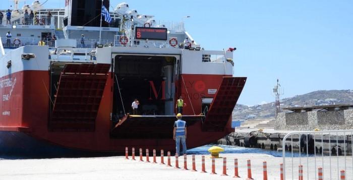MykonosDaily Report:Αυξημένη κίνηση στο λιμάνι ενόψει Τριημέρου - Δείτε το βίντεο