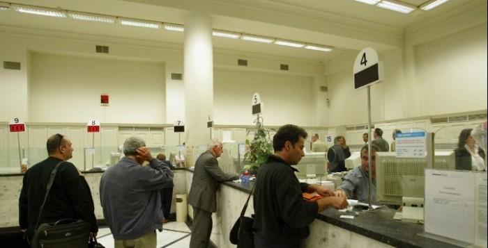 ΕΕΤ: Διευκολύνσεις προς δανειολήπτες-φυσικά πρόσωπα που πλήττονται από τα μέτρα