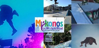 Aπό σήμερα έφηβοι και νέοι στο προσκήνιο του Mykonos Youth Festival-Αναλυτικά το πρόγραμμα