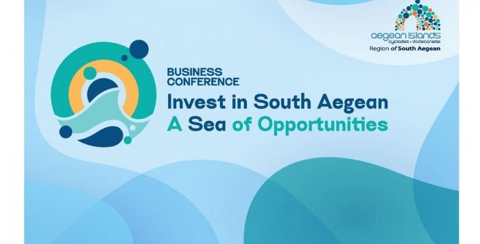 Ημερίδα για την επιχειρηματικότητα και τις επενδυτικές ευκαιρίες στο Νότιο Αιγαίο διοργανώνει η Περιφέρεια με τα μέλη της ΠΑΔΕΕ