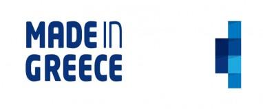 Συνέδριο για την προώθηση και εξαγωγή των ελληνικών προϊόντων