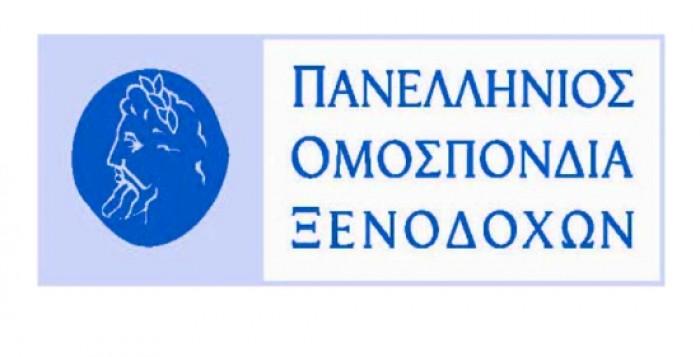 ΠΟΞ: Να υπάρξει ειδικός τηλεφωνικός αριθμός για τη διαχείριση κρουσμάτων κορωνοϊού στα καταλύματα
