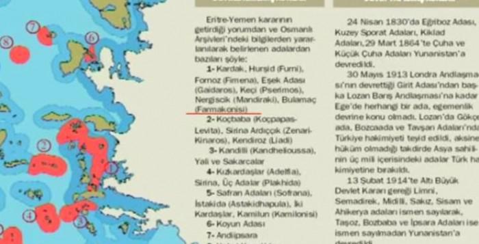 Aγωνιστική επιτροπή για την διεκδίκηση 16 ελληνικών νησιών συγκρότησε η Άγκυρα