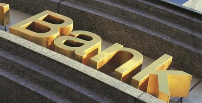 Άνοιξαν οι τράπεζες - Τι ισχύει για τους τραπεζικούς λογαριασμούς