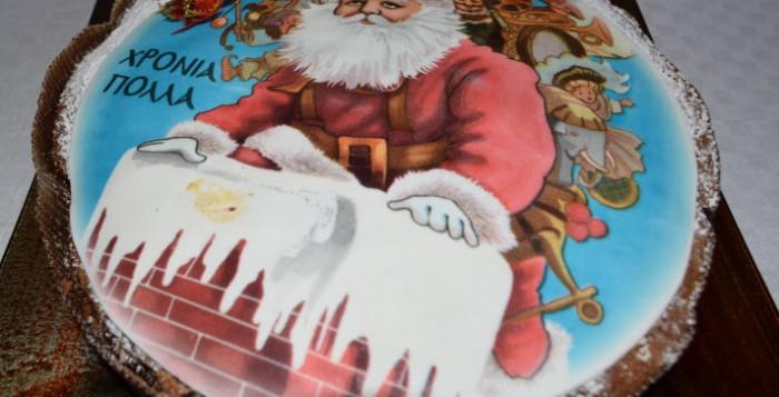 Κοπή Πρωτοχρονιάτικης Πίτας του ΑΟ Μυκόνου