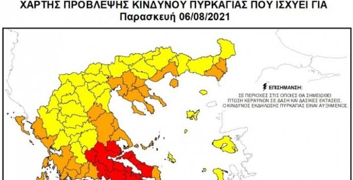 ΓΓΠΠ: Ακραίος κίνδυνος πυρκαγιάς - Κατάσταση Συναγερμού (κατηγορία κινδύνου 5) αύριο για 6 περιφέρειες της χώρας