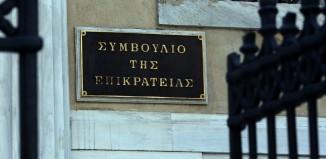 ΣτΕ: Σήμερα αναμένεται η απόφαση για το ζήτημα των περικοπών των συντάξεων