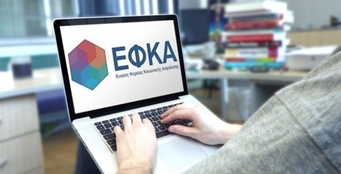 e-ΕΦΚΑ: Αυτές είναι οι ημερομηνίες καταβολής των συντάξεων Μαρτίου