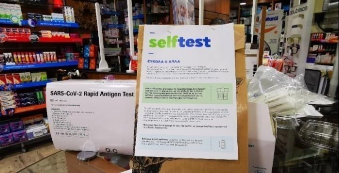 Μόνο κατά τις εργάσιμες ημέρες και ώρες η διάθεση των self tests από τα φαρμακεία