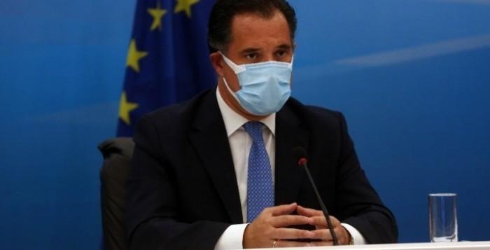 Αδ. Γεωργιάδης: Δεν υπάρχει κανένα περιθώριο να ξανακλείσουμε