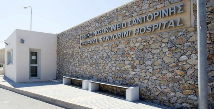 Πέθανε γιατρός στη Σαντορίνη εν ώρα υπηρεσίας!