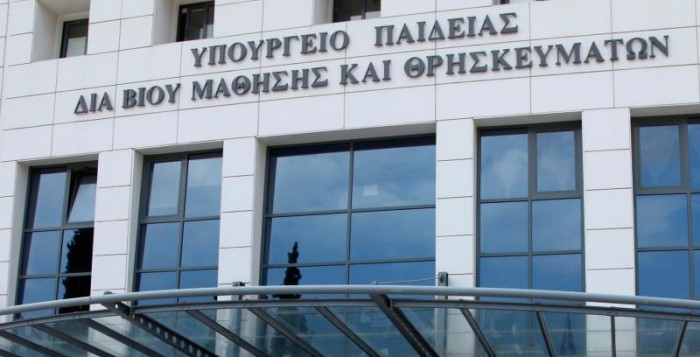 40 άγνωστοι εισέβαλαν στο υπουργείο Παιδείας