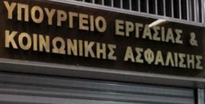 Υπουργείο Εργασίας: Πώς θα ρυθμιστούν τα ασφαλιστικά χρέη της πανδημίας