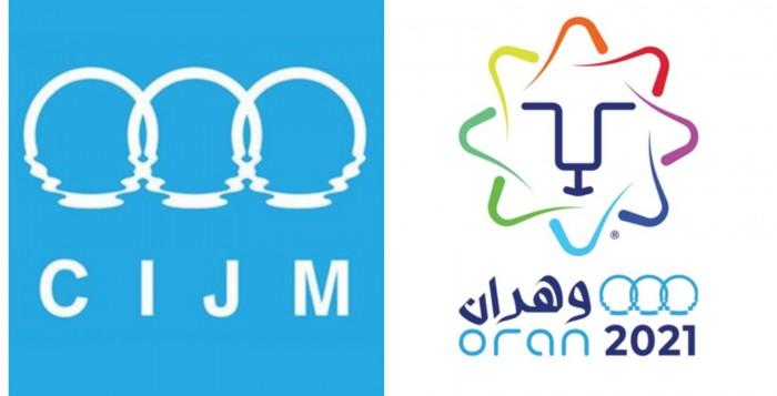 Οι Μεσογειακοί Αγώνες «Οράν 2021» θα γίνουν το 2022