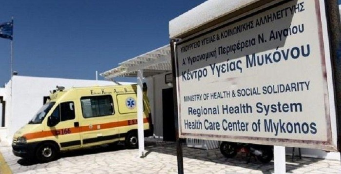 Προμήθεια από το Δήμο Μυκόνου έγχρωμου υπερηχοκαρδιογράφου για το Κέντρο Υγείας Μυκόνου