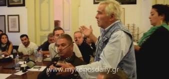 Η συζήτηση για τα Διβούνια στο Δημοτικό Συμβούλιο
