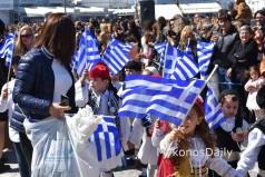 Φωτορεπορτάζ από τις εκδηλώσεις για την 25η Μαρτίου στη Μύκονο