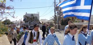 Φωτορεπορτάζ - Οι εορταστικές εκδηλώσεις για την 25η Μαρτίου στην Άνω Μερά