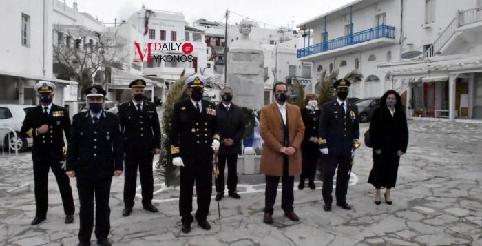 (Φωτορεπορτάζ) Το Πολεμικό Ναυτικό τίμησε τη Μυκονιάτισσα Ηρωίδα
