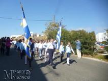 Στιγμές από την παρέλαση για την επέτειο της 28ης Οκτωβρίου στην Άνω Μερά