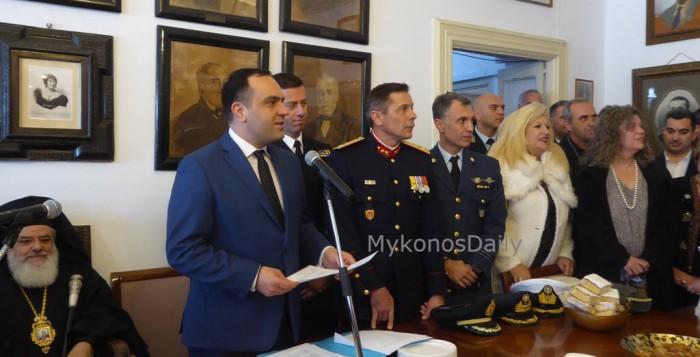 (video & φωτο) Θεοφάνεια στο Δημαρχείο: Η ομιλία του Δημάρχου και η κοπή της βασιλόπιτας