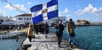 Ανακοίνωση του Λιμενικού Ταμείου Μυκόνου: Απαγορεύεται η στάθμευση στο γιαλό λόγω του εορτασμού των Θεοφανείων