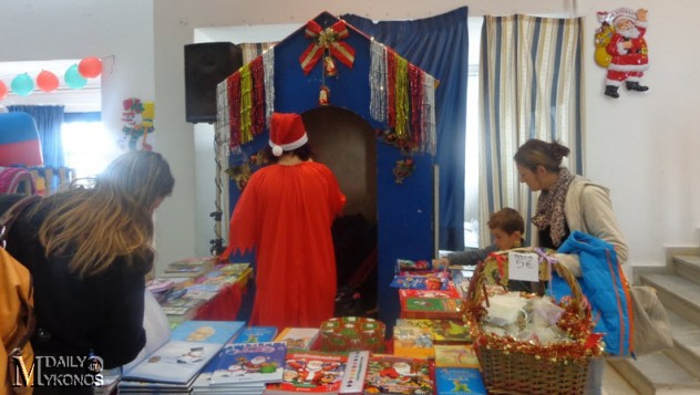 Xριστουγεννιάτικη γιορτή του Νηπιαγωγείου Μαραθιού - Φωτογραφίες