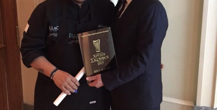 Με χρυσό σκούφο βραβεύτηκαν δύο εστιατόρια της Μυκόνου