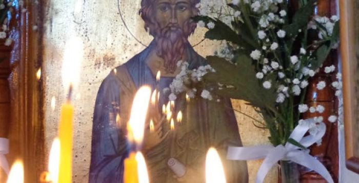 ΦΩΤΟΡΕΠΟΡΤΑΖ από την Θεία Λειτουργία στον Άγιο Ανδρέα στην Χαρανού