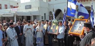 Με ευλάβεια οι θρησκευτικές εκδηλώσεις για τον εορτασμό του Πολιούχου Μυκόνου Αγίου Αρτεμίου