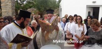 (ΦΩΤΟ) Εορτασμός του Αγ. Κυπριανού στον Βόθωνα