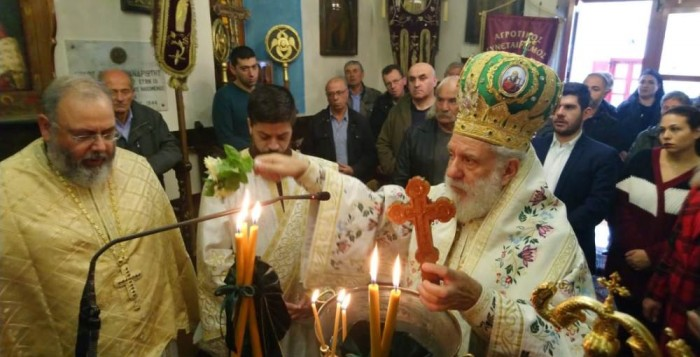Ο Γεωργοκτηνοτροφικός Συνεταιρισμός Μυκόνου τίμησε τον προστάτη του Άγιο Μόδεστο