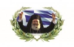 Πρωθιεραρχικό μνημόσυνο στον μακαριστό Χριστόδουλο την Κυριακή στην Ι.Μ. Παναγιάς Τουρλιανής