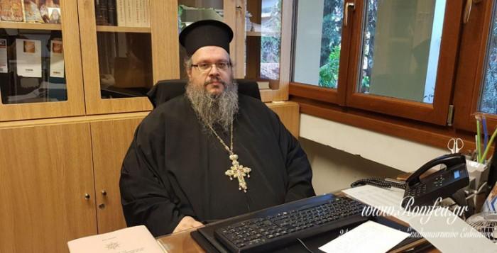Με μυκονιάτικες ρίζες ο νέος Μητροπολίτης Λάρισας Ιερώνυμος