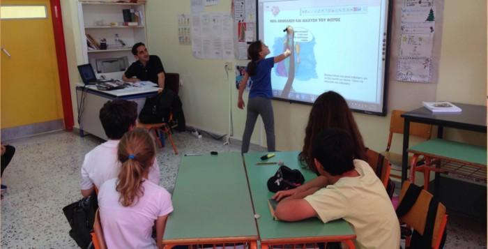 Διαδραστικοί πίνακες και laptop στα δημοτικά σχολεία από τον Δήμο Μυκόνου