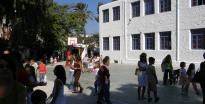 Τι περιλαμβάνει η σύμβαση Περιφέρειας - Δήμου Μυκόνου για τα σχολεία