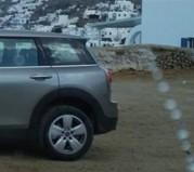 H Φωτογραφία της ημέρας: Το απίθανο «παρκάρισμα» του mini!