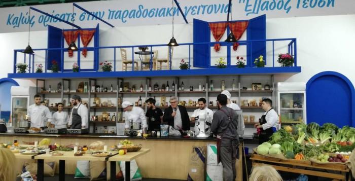 Με 18 παραγωγούς το Νότιο Αιγαίο στην έκθεση «Ελλάδος Γεύση»