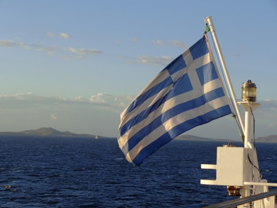 Consumers Union of Greece - Travellers' information