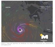 Καιρός: Απειλεί και τις Κυκλάδες ο Μεσογειακός Κυκλώνας