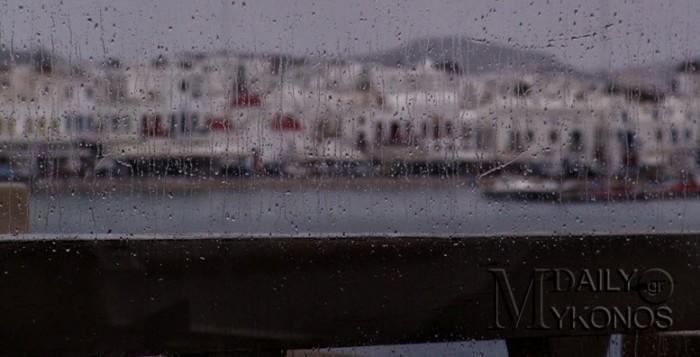 Ο καιρός του τριημέρου: Κούλουμα με βροχή