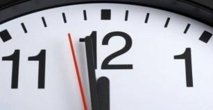 Τι θα συμβεί στις 30 Ιουνίου, που δεν έχει ξαναγίνει από το 1972 έως σήμερα;