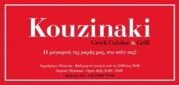 KOYZINAKI GREEK CUISINE & GRILL