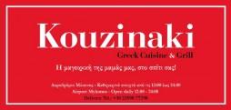 KOYZINAKI GREEK CUIZINE & GRILL