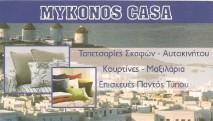 MYKONOS CASA