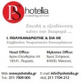 PS Hotelia_Consulting services