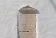 Η περιπέτεια ενός λίθου: επανεντοπισμός σημαντικής επιγραφής στην Αμοργό